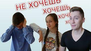 """Клип-пародия """"Если ты меня не любишь"""" (Егор Крид ft. MOLLY) РЕАКЦИЯ"""