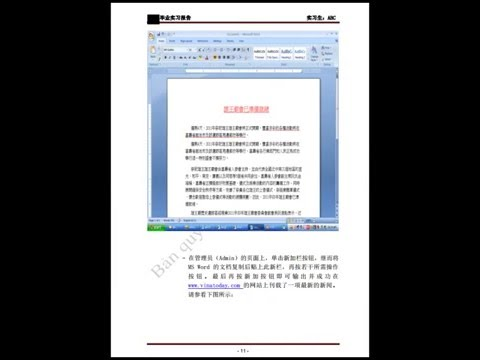 Báo cáo thực tập tốt nghiệp chuyên ngành tiếng Trung (Cao đẳng) tại Cty Truyền thông (CNTT)