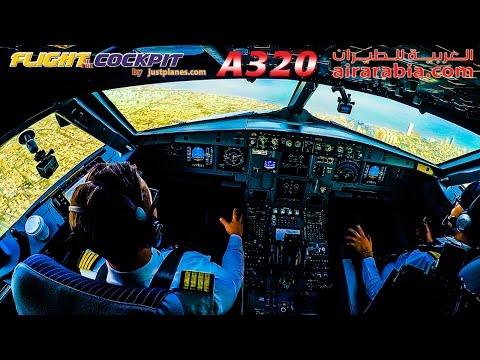 A320 Cockpit to Iran, Lebanon, Pakistan & Saudi Arabia
