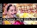 Bheruji Maharaj New Bhajan Sonana Mein Birajiya Asha Vaishnav Live Song Rajasthani Bhajan 2015