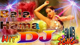 Bala Hama Dj Song    bodo dj Song    B D S Channel