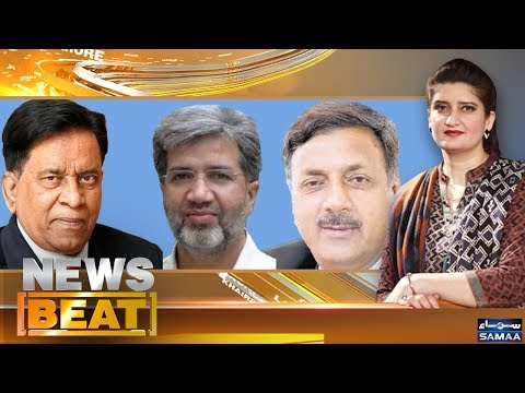 PMLN Ki Performance | News Beat - Paras Jahanzeb - SAMAA TV - Oct 07, 2018