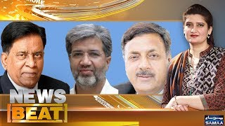 PMLN Ki Performance | News Beat - Paras Jahanzeb - SAMAA TV - Oct 07, 2018