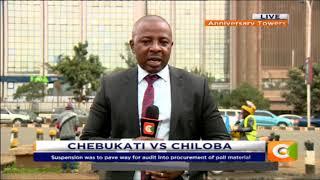 IEBC CEO Ezra Chiloba`s office still locked #CitizenExtra
