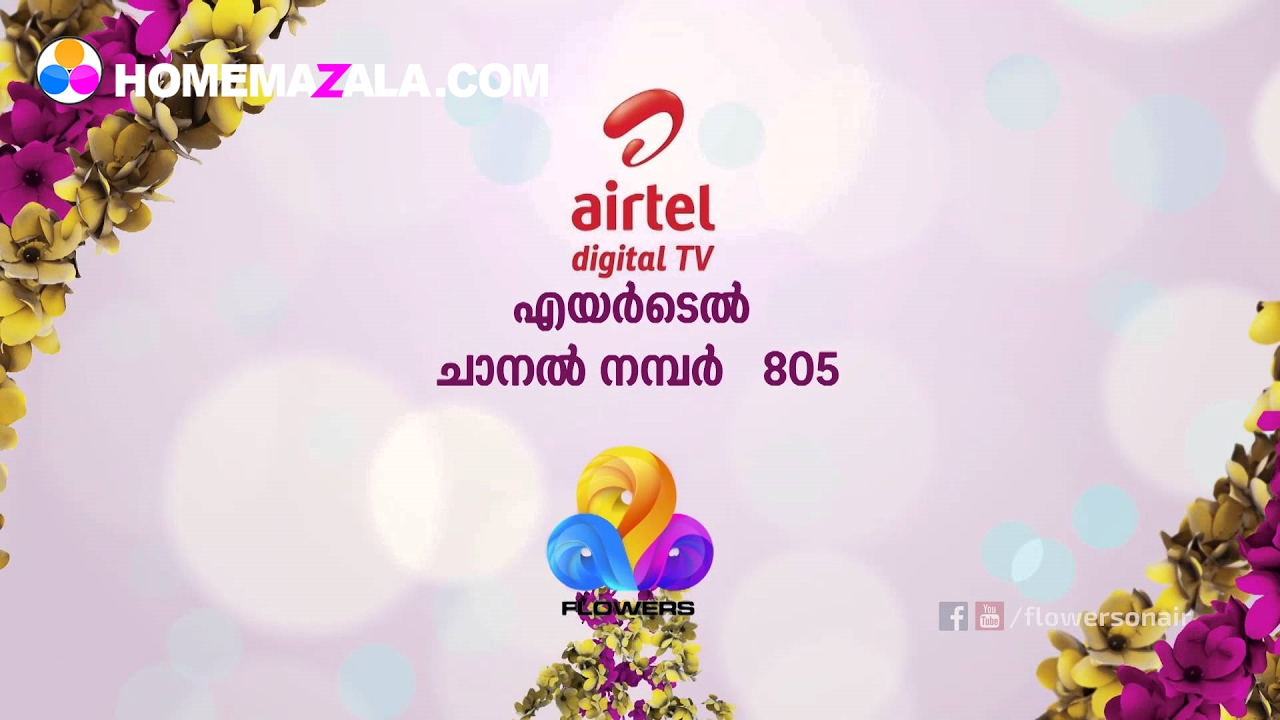 Get connected - Flowers TV