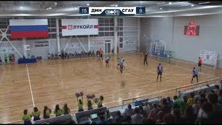 Динамо-Виктор - СГАУ-Саратов 21 сентября 2018