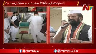 Uttam Kumar Reddy Slams BJP National General Secretary Ram Madhav