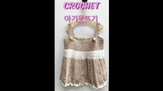 crochet baby clothes,코바늘 아기옷뜨기…