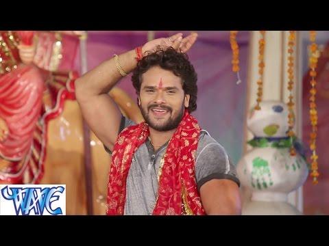 HD नाचा यार पंडाल में - Nacha Yaar Pandal Me | Mai Bolaweli | Khesari Lal | Bhojpuri Mata Bhajan