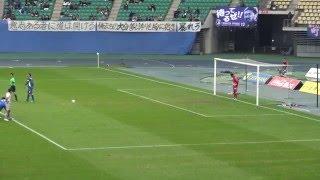 FC町田ゼルビア GK高原選手のPKセーブ (2015.12.06大分トリニータ 戦)