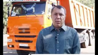 видео Выбор грузовых шин