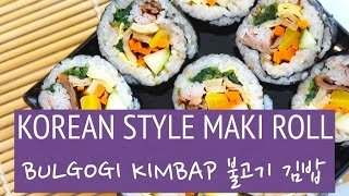 Korean Style Maki Roll! Traditional Bulgogi Kimbap 불고기김밥