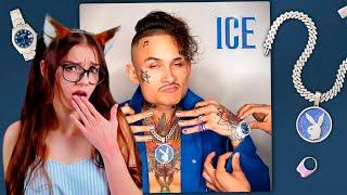 MORGENSHTERN - ICE (feat. MORGENSHTERN) РЕАКЦИЯ