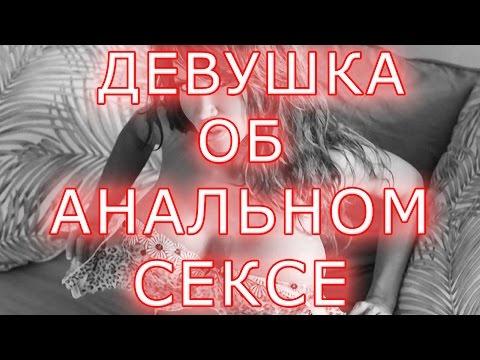 секс знакомства женщин с мужчинами в москве