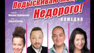 Скоро! Резиденты Comedy Club и Comedy Woman в Махачкале