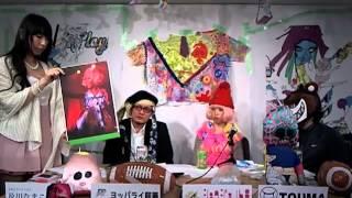 『らふらふ』 ゲスト : ショウジョノトモ(ShojonoTomo)