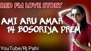 Ami Aru Amar 14 Bosoriya Prem | Red Fm Love Story | Rj Pahi | 2017