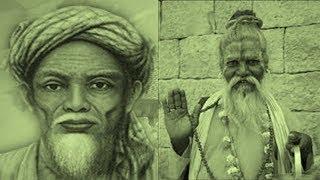 Brahmana Sakti Ini Tunduk Kepada Sunan Bonang Dan Masuk Islam | Kisah Walisongo
