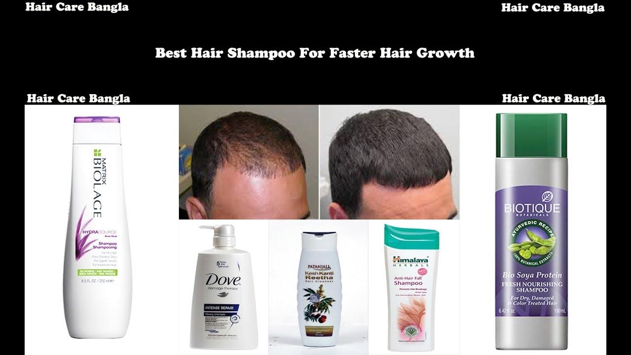 Best Shampoo For Hair Growth Hair Care Bangla Shampoo For All