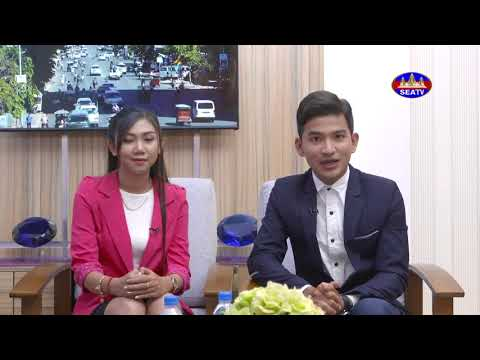 Kim Heang Real Estate 2017
