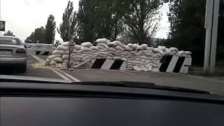 чехи уже в украине