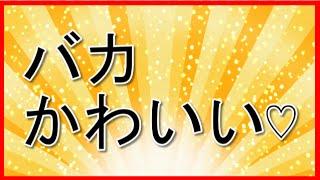 しゃべくり007ゲストは満島ひかりの弟で俳優の満島真之介です!元体操の...