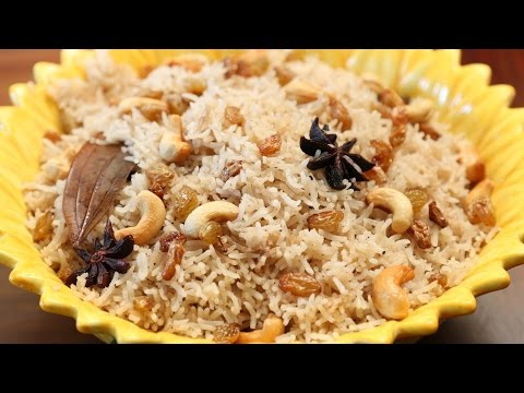 Ghee Rice Recipe | How To Make Ghee Rice At Home | Divine Taste With Anushruti