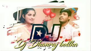 Thara sagai dasarathi Banjara love feeling song mix master by DJ Dhanraj DilDhar Bodakonda thanda