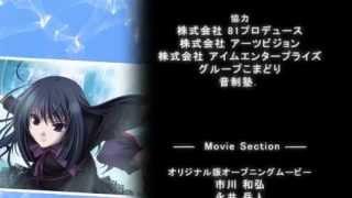 Ever17 ココ編ED 『The Azure ~碧の記憶~』 今井麻美