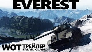WOT Трейлер - EVEREST