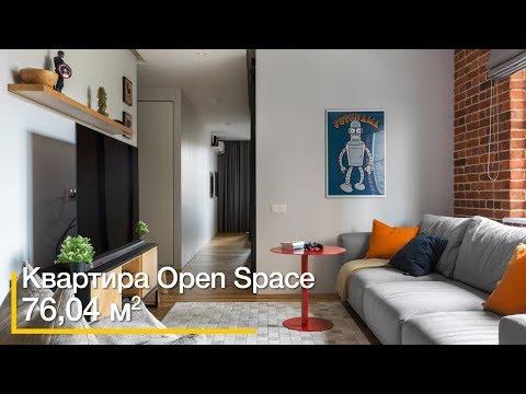 Обзор двухкомнатной квартиры 76 кв.м. Дизайн интерьера для молодой пары