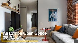 Обзор квартиры Open Space 76 кв.м. Дизайн интерьера в современном стиле.<