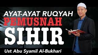 RUQYAH - MP3 RUQYAH UST ERI ABDUL ROHIM