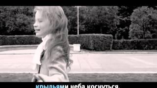 Клип Алисы Кожикиной