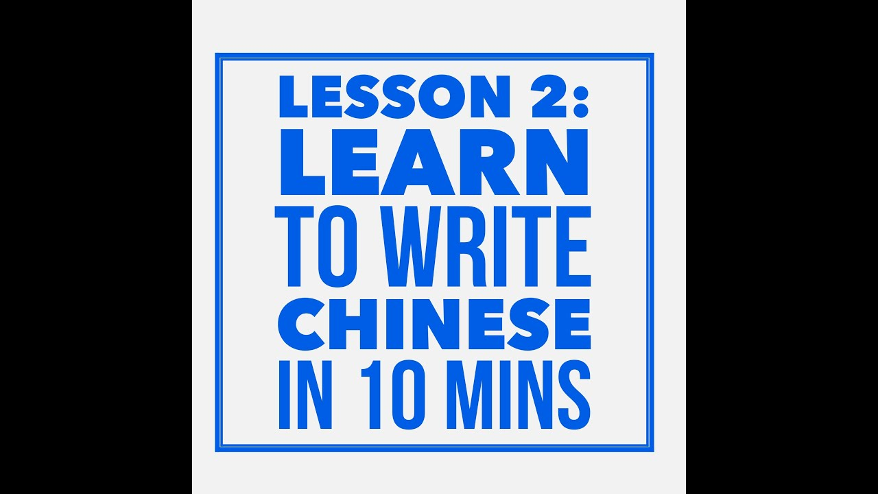 learn to write chinese So basically, there's only one way to write arabic read the chart of letters below  from right to left, top to bottom you can click on each letter to hear its name.