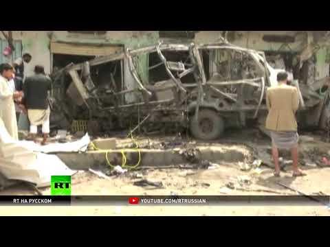 Красный Крест : 29 детей погибли при авиаударе по автобусу в Йемене