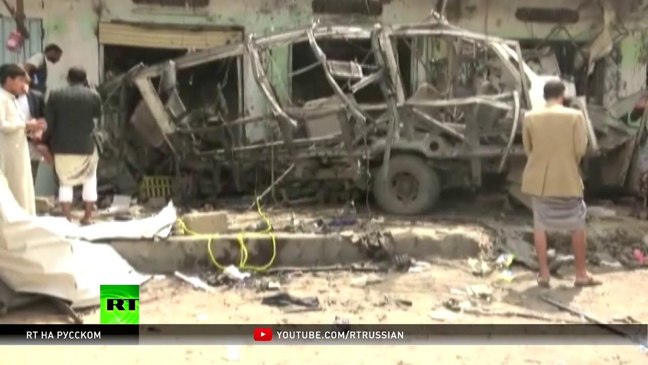 29 детей погибли при авиаударе по автобусу в Йемене