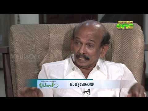 Kunjappayude Perunnal - Mamukoya in chat with minister PK Kunhalikutty 3