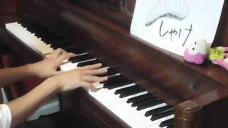 【日常】「ヒャダインのカカカタ☆カタオモイ-C」弾いてみた【ピアノ】 thumbnail