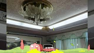 LED거실등 테두리거실등 ~ 완월화인아파트 LED조명교…