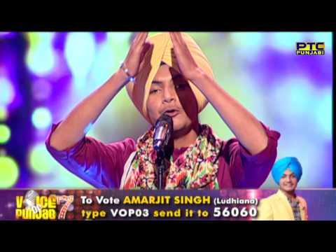 Amarjit's Journey in Voice of Punjab Season 7 | Full Episode | PTC Punjabi