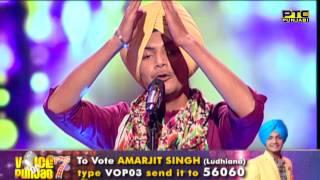 Amarjit's Journey in Voice of Punjab Season 7 | Full Episode | PTC Punjabi