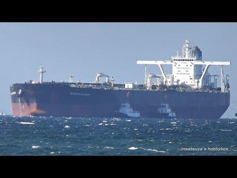 SEAWAYS EVEREST VLCC OIL TANKER SHIP タンカー
