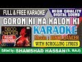 Goron Ki Na Kalon Ki Dunya Hai Dilwalon Ki Karaoke With Female Voice Free Disco Dancer Full Karaoke mp3