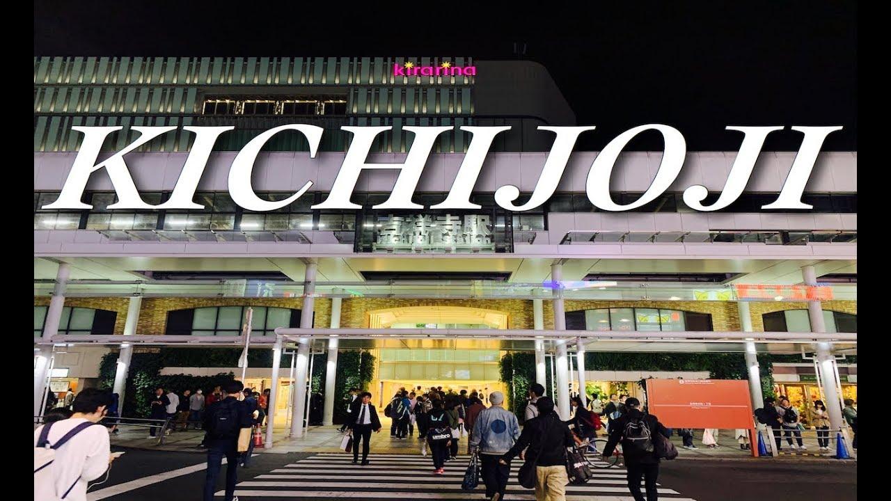 KICHIJOJI station JAPAN 吉祥寺駅周辺散歩 4K - YouTube