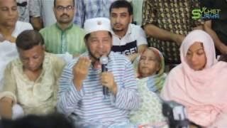 সেলিম বললেন কুল্লু খালাছ Sylhet Surma TV   সিলেট সুরমা টিভি