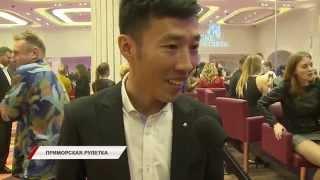 видео В Приморье открылось самое большое в России казино