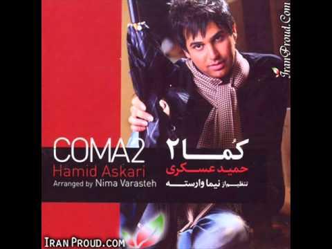 Hamid Askari   Coma 2   Cheshmaye To