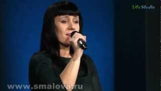 Светлана Малова-Концерт Твоя любовь