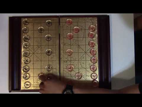 How to play Chinese Chess
